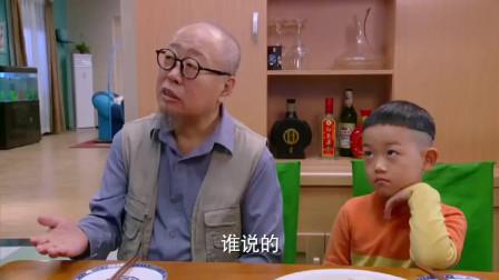 家里人都伸手要钱, 小头爸爸还想抵赖, 有