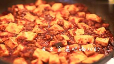 传统的家常菜—麻婆豆腐!够麻辣够嫩,爱吃辣的朋友们快收藏吧!