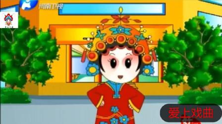 豫剧大师马金凤经典唱腔《七奶奶》,嗓音明亮纯净,清脆圆润