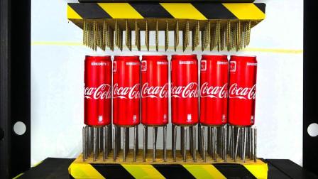 用钉板液压机压可乐,会发生什么事?