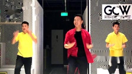 健身广场舞 怪可爱 成龙演唱 王广成编排 完整教学