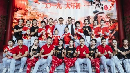 健身广场舞  一起笑出来 成龙 蔡徐坤 演唱 王广成编排