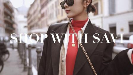 一起来逛街丨欧洲打折季丨Shop with Savi丨Savislook