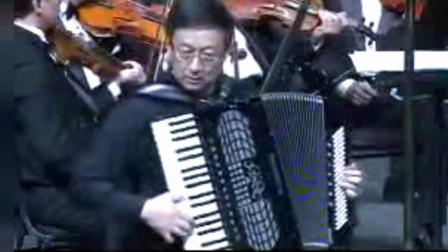 市长领衔三位名家手风琴四重奏,交响乐队伴奏。