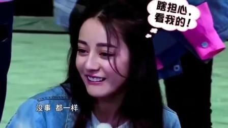 鹿晗护短热巴,李晨想打热巴被发现,热巴:矮油,我是不小心的!