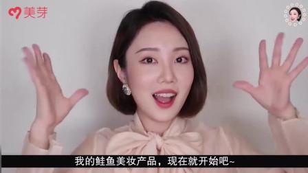 年终妆品大爱总结,小姐姐的爱用品分享来啦!