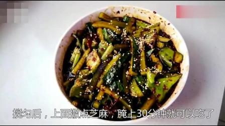 过年大鱼大肉吃腻了,教你腌个黄瓜小咸菜,简单好吃,开胃又下饭
