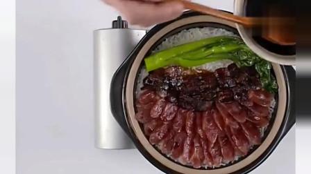 广东的特色——腊味煲仔饭,用煲煮出来的就是不一样