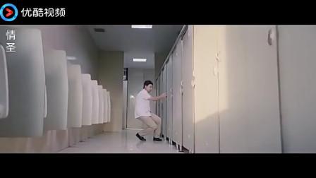 韩语老师上厕所被整蛊,回到教室后,一声起立,整蛊者立刻暴露