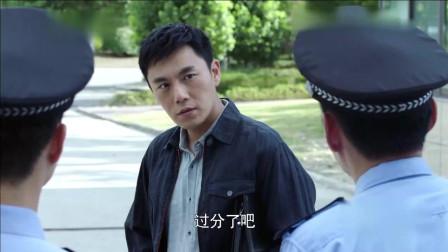 公安局局长调到港务局当局长,手下为他打抱不平,他却自我安慰