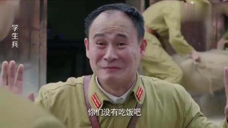 士兵装日本人来蹭饭,不料菜太辣,说了句普通话暴露了身份