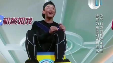奔跑吧兄弟:邓超是看到啥了,做出这个表情,热巴:我不敢拿出来!