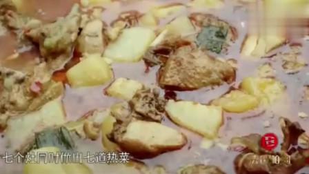 《舌尖上的中国》可以同时做七锅菜的火灶你见过吗?古人的智慧强大