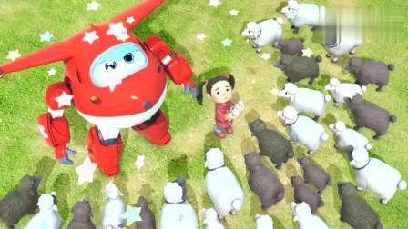超级飞侠,绵羊把星星撞散了,快想办法吧