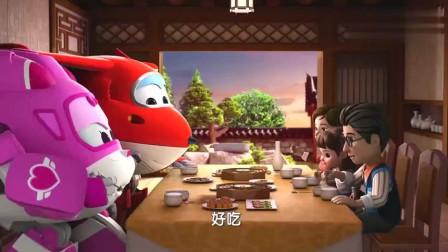 超级飞侠,一家团圆吃完饭,太谢谢乐迪与小爱了