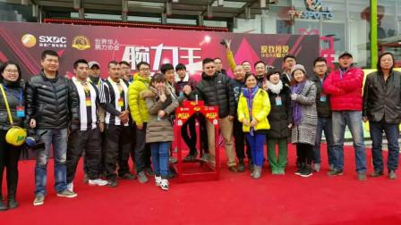 世界华人腕力协会五周年