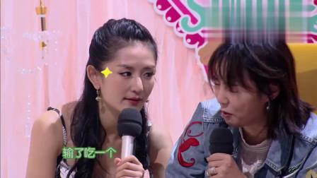 快乐大本营:白百何看到芥末泡面,竟这么淡定吃下,谢娜尝试直接喷出来!