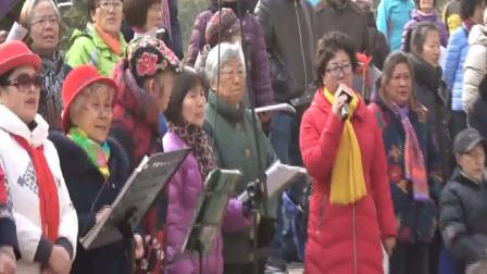 指挥艺术欣赏 李永康43 走向复兴 我的祝福你听见了吗 健康之声合唱团 马甸181201