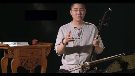二胡快速自学教程:C调音阶与音型模进练习(一)