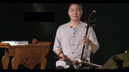二胡快速自学教程:F调音阶与音型模进练习(二)