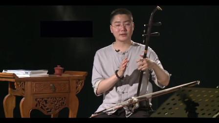 二胡快速自学教程:F调音阶与音型模进练习(一)