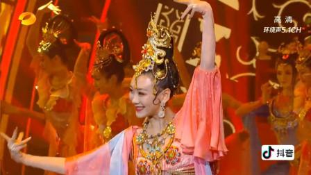 湖南春晚 周洁琼、哈尼克孜等惊艳舞蹈《飞乐丝路》再现敦煌传奇