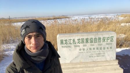 我走过的城市No10:齐齐哈尔旅行vlog,视频1分钟背后冻成狗