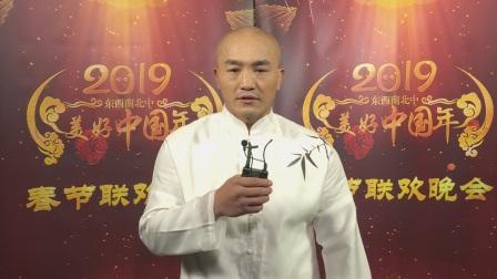 众星齐聚美好中国年春节联欢晚会,这么多人等着你哟