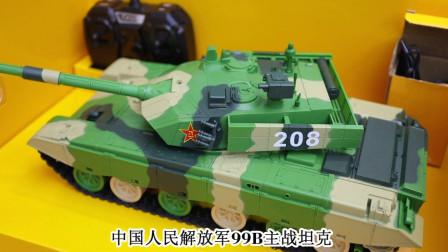 坦克世界:中国人民解放军99B主战坦克1比24模型