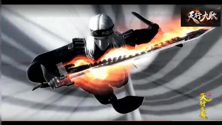 天行九歌最强大战,大叔盖聂百里飞剑VS二叔卫庄横贯八方,谁是天下第一