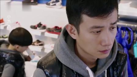 小伙带儿子买鞋,儿子一眼挑中了一双巨贵的,吓得老爸赶紧去地摊