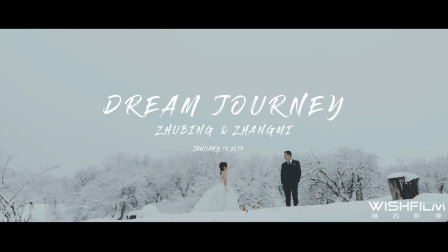 「DERAM JOURNEY」-总监定制档