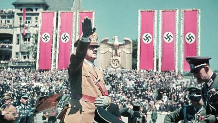 珍贵影像资料——1938年德奥合并,希特勒亲临维也纳发表演讲