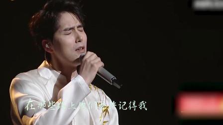好听哭!郑云龙、阿云嘎默契演唱《诗人的旅途》!