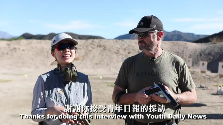 青年日报丨肉山大魔王第二课:.45手枪和9mm手枪的优劣