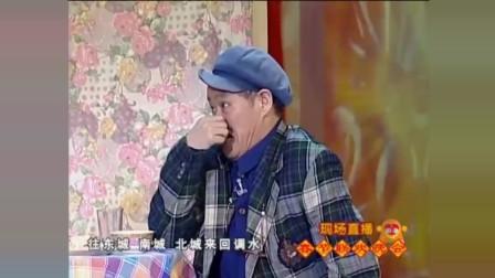 好看喜剧赵本山范伟合作的最后一部小品,太逗了!