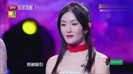 张杰谢娜同台现场表白,有一种爱情叫张杰和谢娜