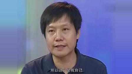 年终奖怎么发?雷军:小米的一个创新做法,公司省钱,员工也满意