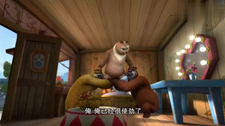 """熊大熊二的""""人体花轿""""也太不靠谱了,翠花也太惨了!"""