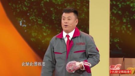 宋晓峰实力诠释《一个好人》的不易,一袋山楂引发的囧事令人捧腹
