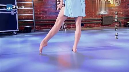 张娅姝舞蹈《这一生我只为你守候》