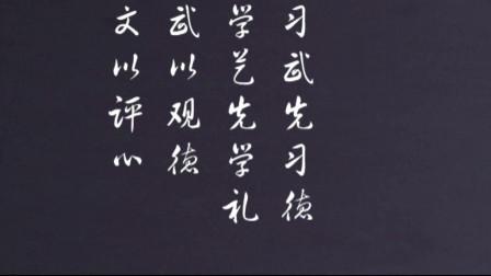 张东与爷爷龙争虎斗