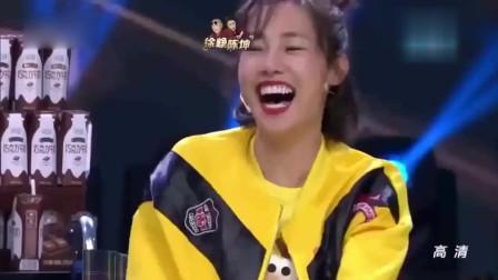 王牌对王牌:鹿晗被一脚踢翻,白百何被逗的哈哈大笑,陈赫你在干嘛?