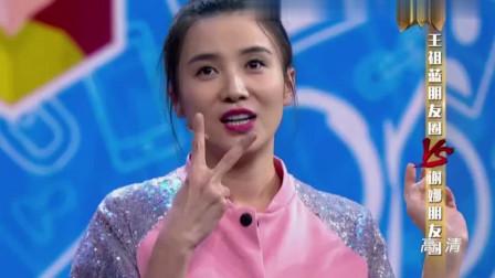 """你有我没有:宋佳从没亲过范冰冰,李晨""""石化"""",只能为她点赞!"""