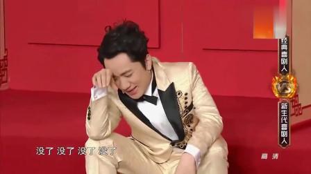 王牌对王牌,看到王祖蓝与宋小宝的表演,笑的都脸都抽筋了