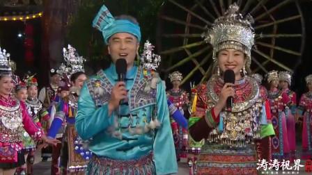 腊月二十九:侗族大歌 唱响春天