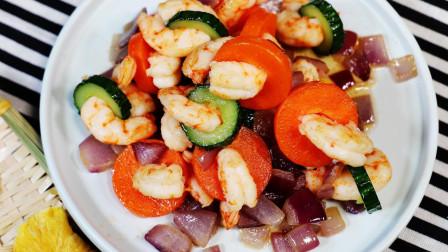 为孩子定制的春节美食:鲜虾胡萝卜黄瓜圈,鲜香可口营养还丰富!