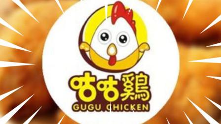 咕咕鸡的年终总结:震惊!咕咕鸡新年献唱