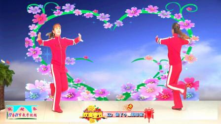 原创邵东跳跳乐第17套快乐舞步串烧健身操第十一节正反面教学版