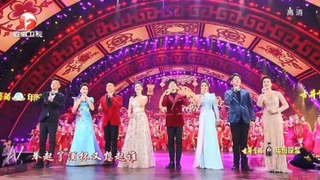 安徽春晚:网红歌曲大串烧!《卡路里》《海草舞》你pick哪个?